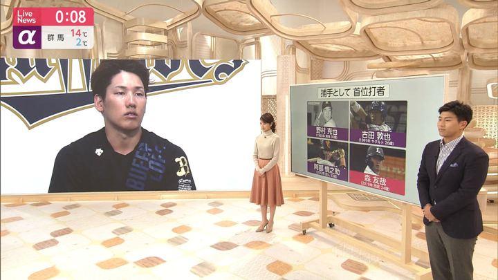 2019年12月04日三田友梨佳の画像27枚目