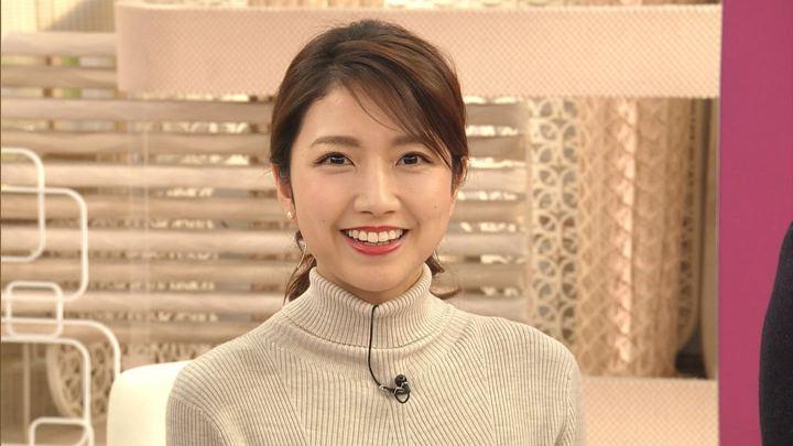 2019年12月04日三田友梨佳の画像34枚目