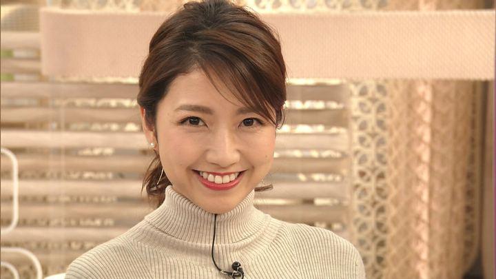2019年12月04日三田友梨佳の画像35枚目