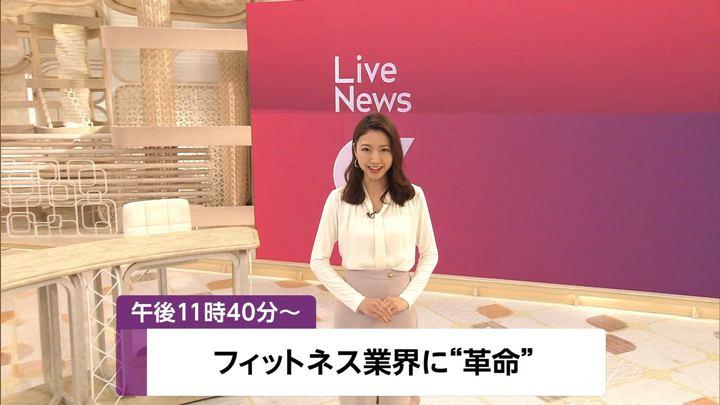 2019年12月05日三田友梨佳の画像01枚目