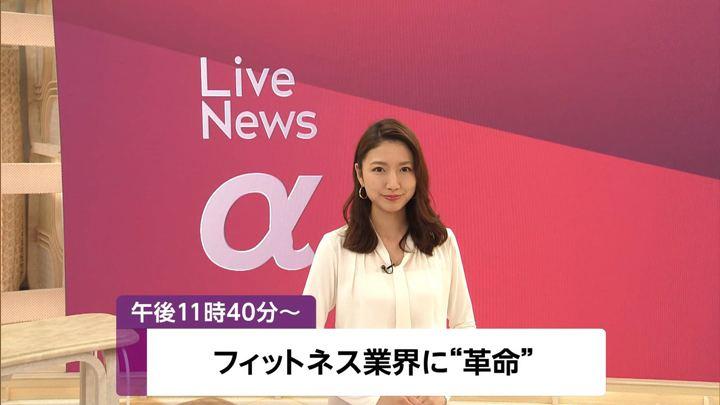 2019年12月05日三田友梨佳の画像02枚目