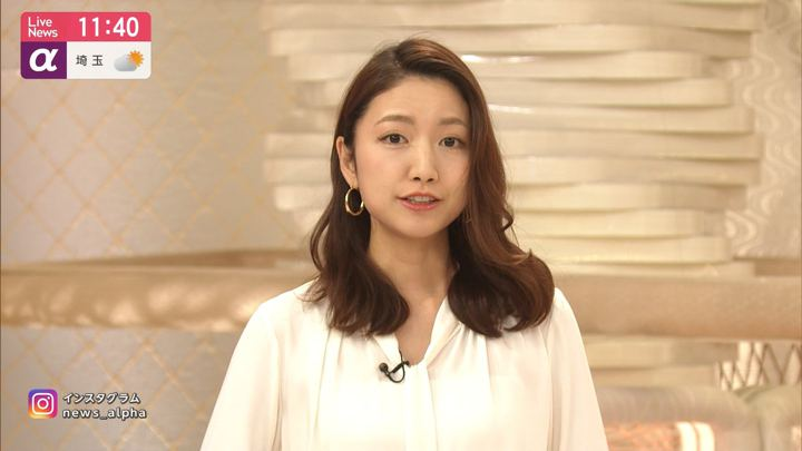 2019年12月05日三田友梨佳の画像07枚目