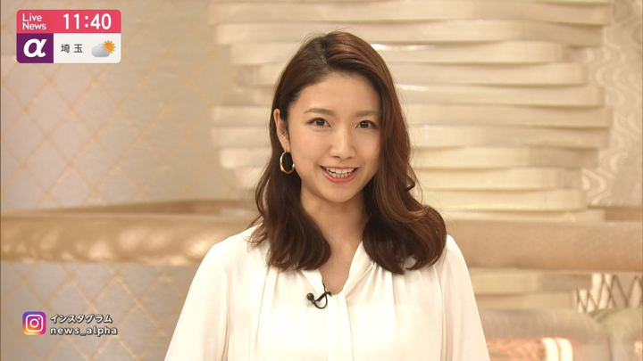 2019年12月05日三田友梨佳の画像08枚目