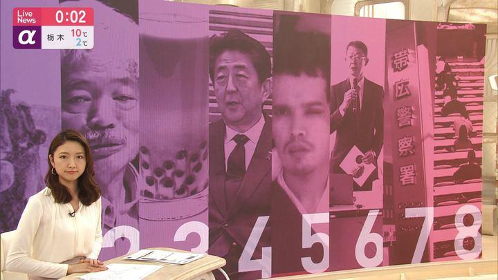 2019年12月05日三田友梨佳の画像21枚目