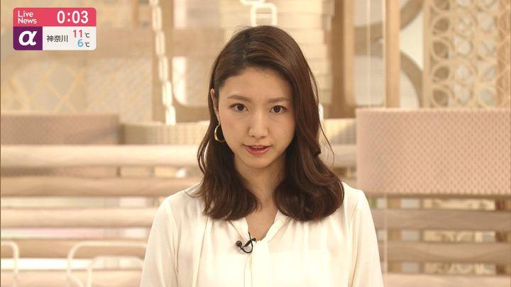 2019年12月05日三田友梨佳の画像22枚目