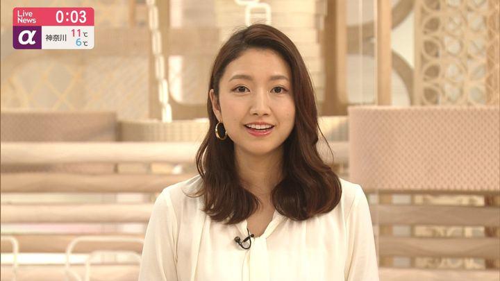 2019年12月05日三田友梨佳の画像23枚目