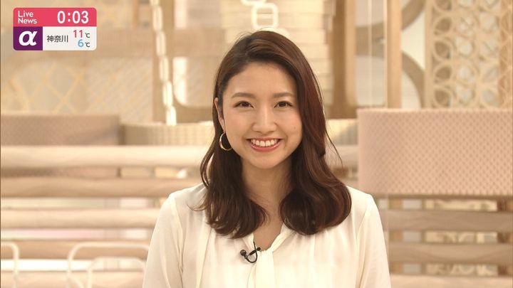2019年12月05日三田友梨佳の画像24枚目