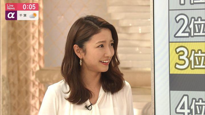 2019年12月05日三田友梨佳の画像28枚目