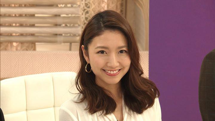2019年12月05日三田友梨佳の画像34枚目