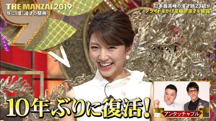 2019年12月08日三田友梨佳の画像03枚目