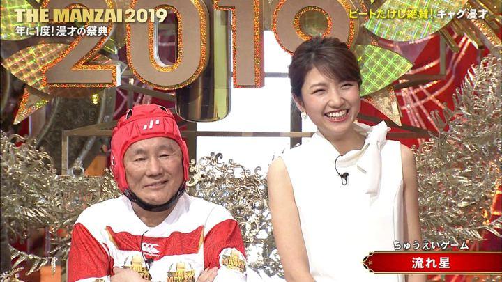 2019年12月08日三田友梨佳の画像11枚目