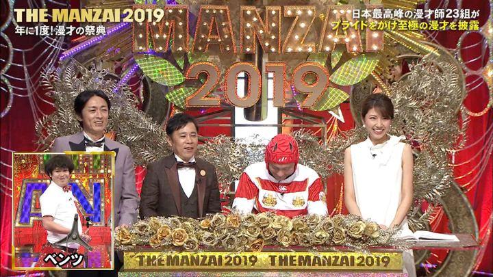 2019年12月08日三田友梨佳の画像12枚目