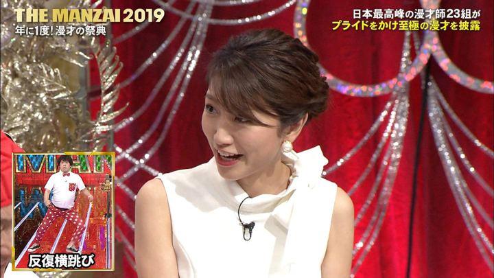 2019年12月08日三田友梨佳の画像14枚目