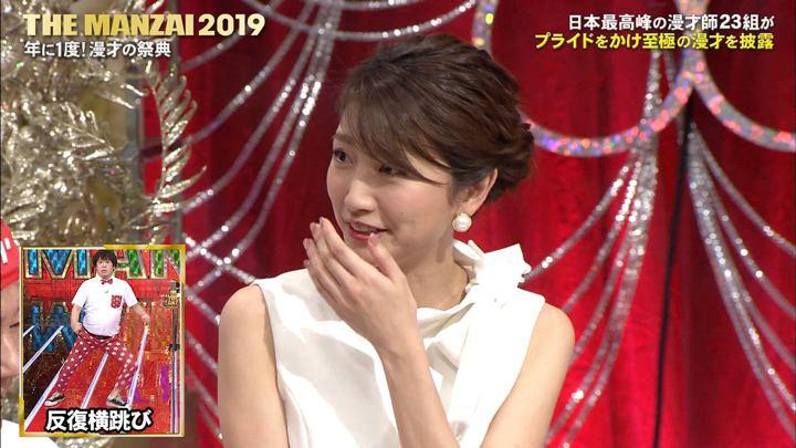 2019年12月08日三田友梨佳の画像15枚目