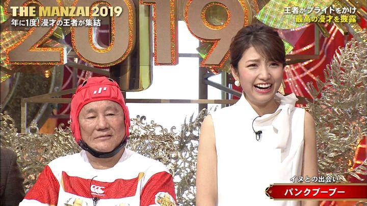 2019年12月08日三田友梨佳の画像16枚目