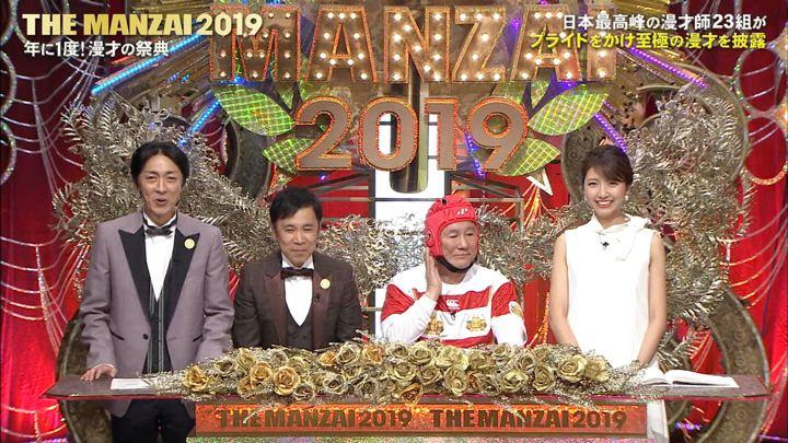 2019年12月08日三田友梨佳の画像17枚目