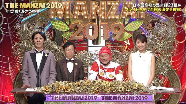 2019年12月08日三田友梨佳の画像20枚目