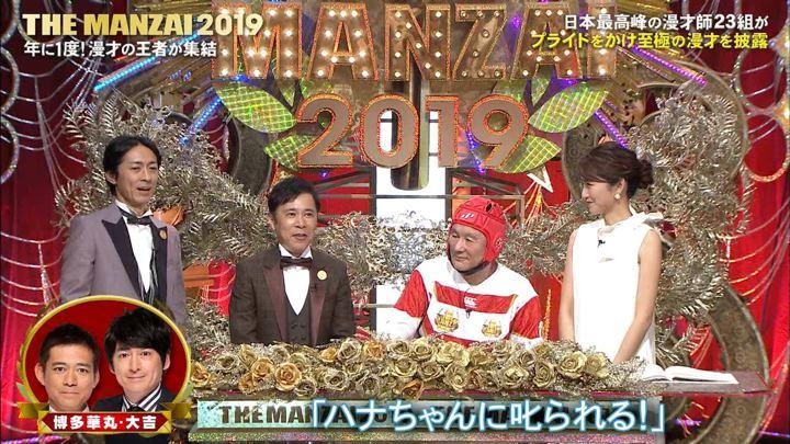 2019年12月08日三田友梨佳の画像22枚目