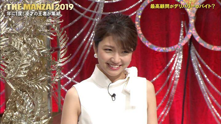 2019年12月08日三田友梨佳の画像26枚目