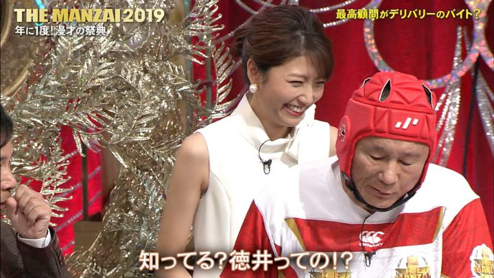 2019年12月08日三田友梨佳の画像27枚目