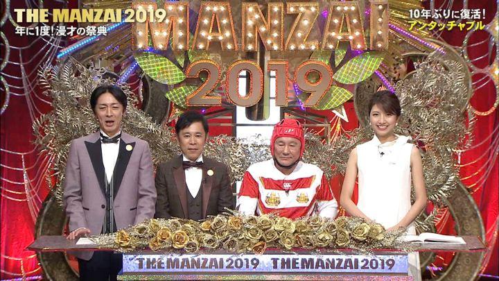 2019年12月08日三田友梨佳の画像29枚目