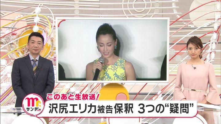 2019年12月08日三田友梨佳の画像33枚目