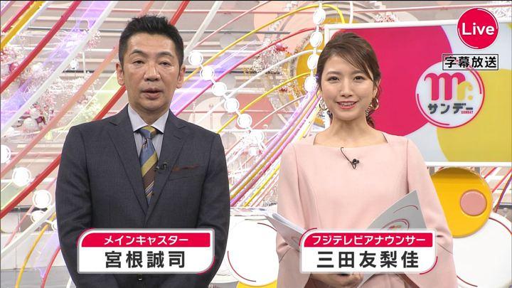 2019年12月08日三田友梨佳の画像35枚目