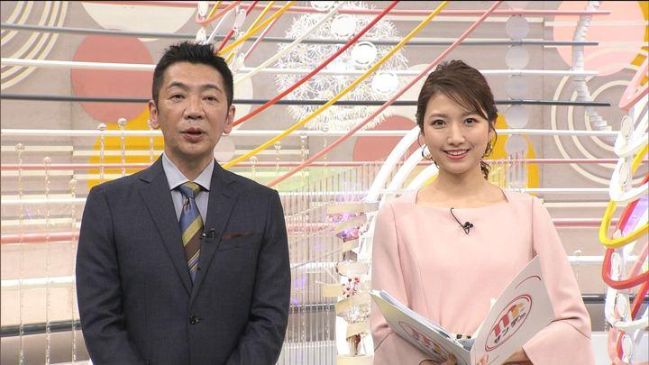 2019年12月08日三田友梨佳の画像40枚目