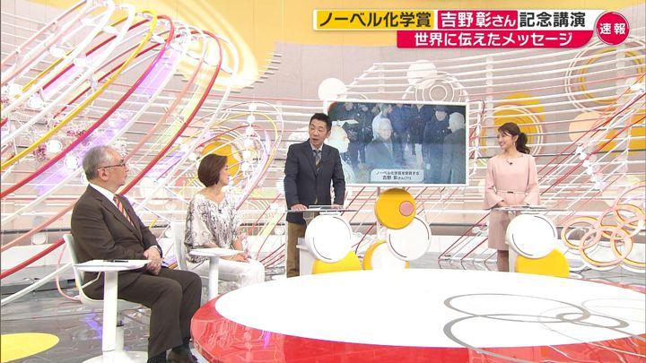2019年12月08日三田友梨佳の画像42枚目