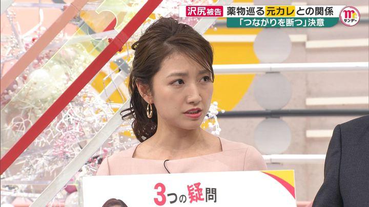 2019年12月08日三田友梨佳の画像48枚目