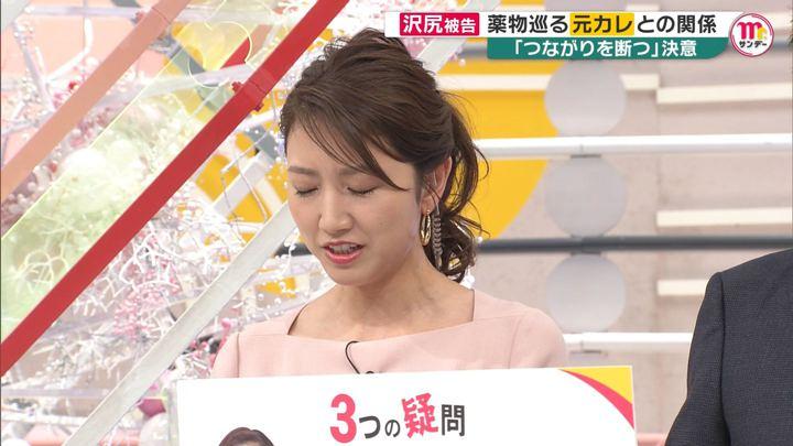 2019年12月08日三田友梨佳の画像49枚目