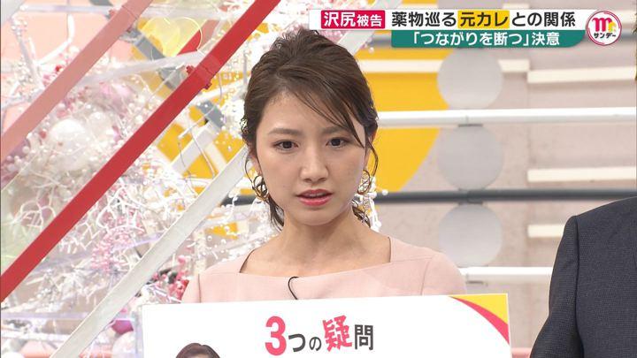 2019年12月08日三田友梨佳の画像50枚目