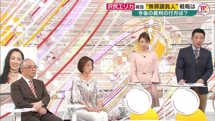 2019年12月08日三田友梨佳の画像52枚目
