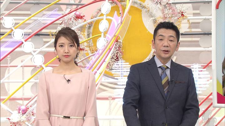 2019年12月08日三田友梨佳の画像53枚目