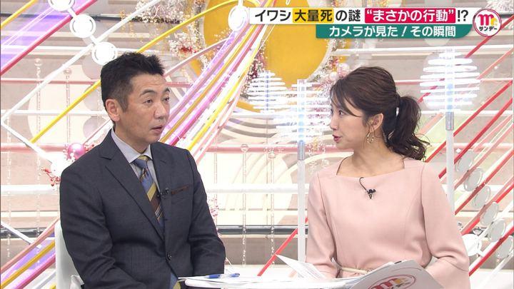 2019年12月08日三田友梨佳の画像55枚目
