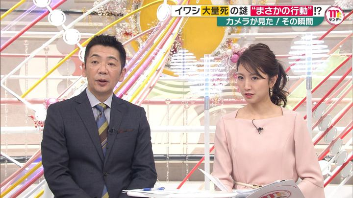 2019年12月08日三田友梨佳の画像56枚目