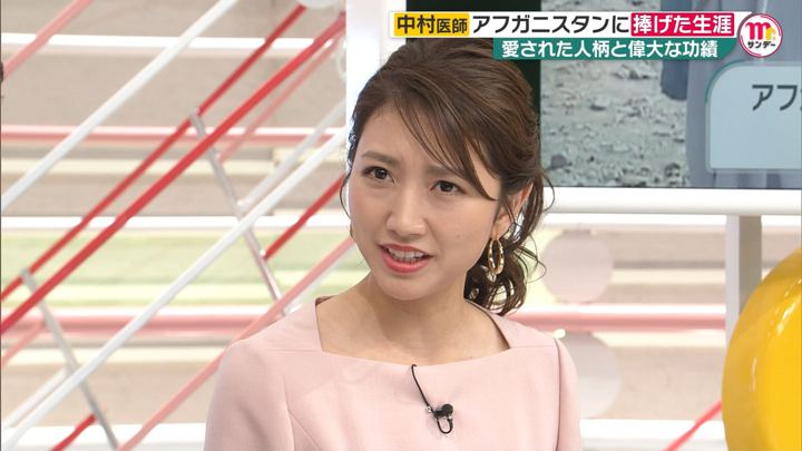 2019年12月08日三田友梨佳の画像59枚目