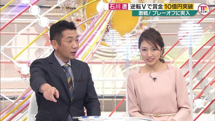 2019年12月08日三田友梨佳の画像61枚目