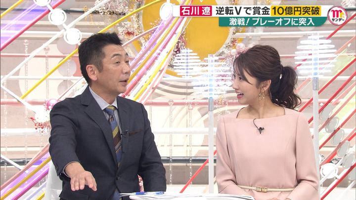 2019年12月08日三田友梨佳の画像62枚目