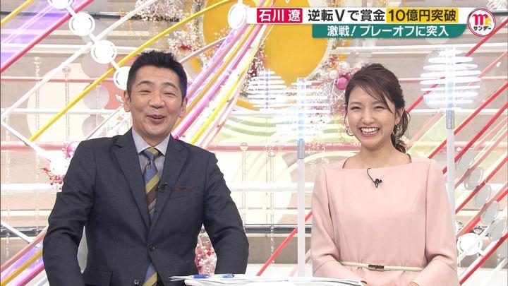 2019年12月08日三田友梨佳の画像63枚目
