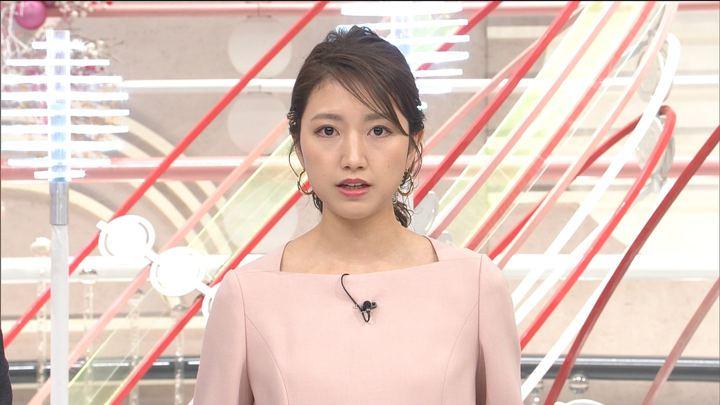 2019年12月08日三田友梨佳の画像65枚目