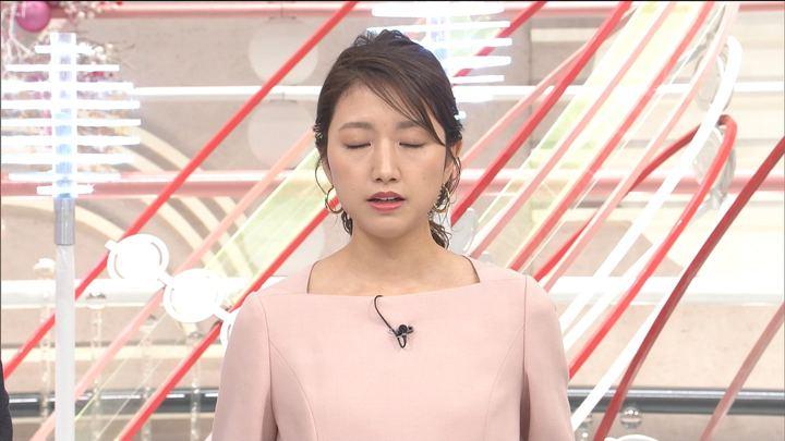 2019年12月08日三田友梨佳の画像66枚目