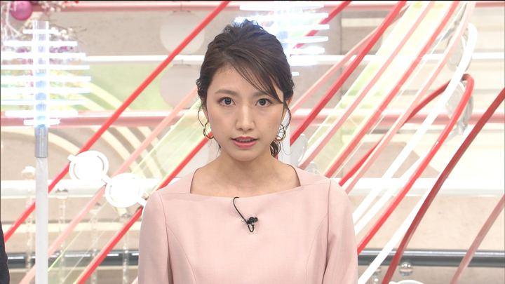 2019年12月08日三田友梨佳の画像67枚目