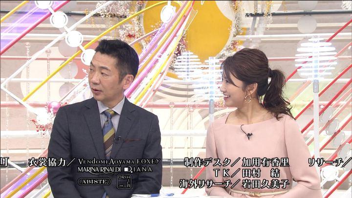2019年12月08日三田友梨佳の画像73枚目