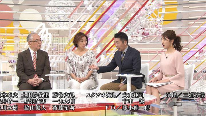 2019年12月08日三田友梨佳の画像74枚目