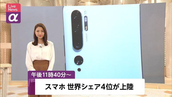 2019年12月09日三田友梨佳の画像01枚目