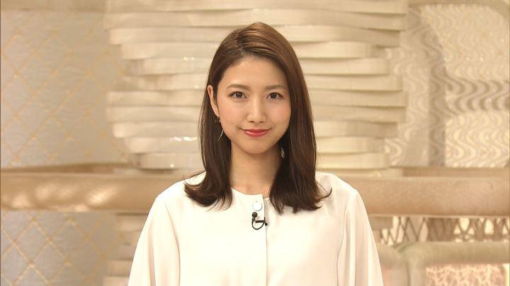 2019年12月09日三田友梨佳の画像04枚目