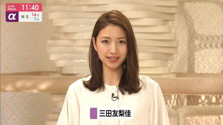 2019年12月09日三田友梨佳の画像05枚目