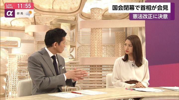 2019年12月09日三田友梨佳の画像15枚目
