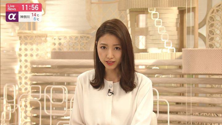 2019年12月09日三田友梨佳の画像16枚目